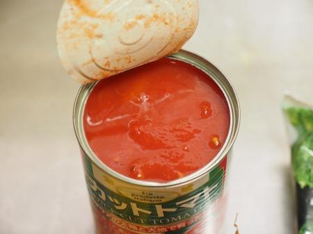 鶏むね肉のトマトパスタ003