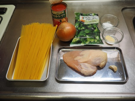 鶏むね肉のトマトパスタ001