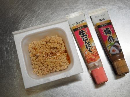かつお梅納豆和え019