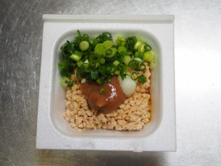 かつお梅納豆和え021