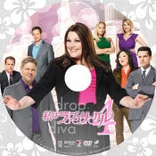 DropDeadDiva_season4_DVD.jpg