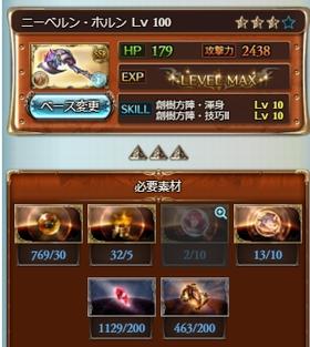 kk_387.jpg