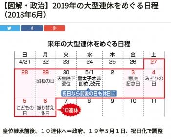 IMG_20181012_202738.jpg