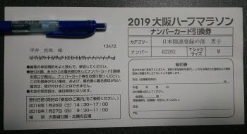 IMG_20190126_223030.jpg