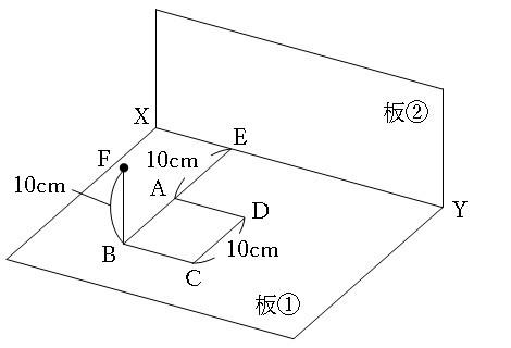 H31nada2-3-m1.jpg