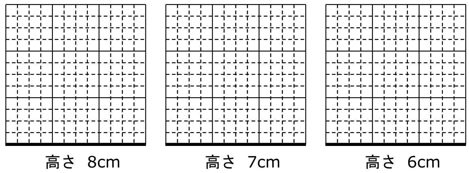 H31nada2-5-m3.jpg