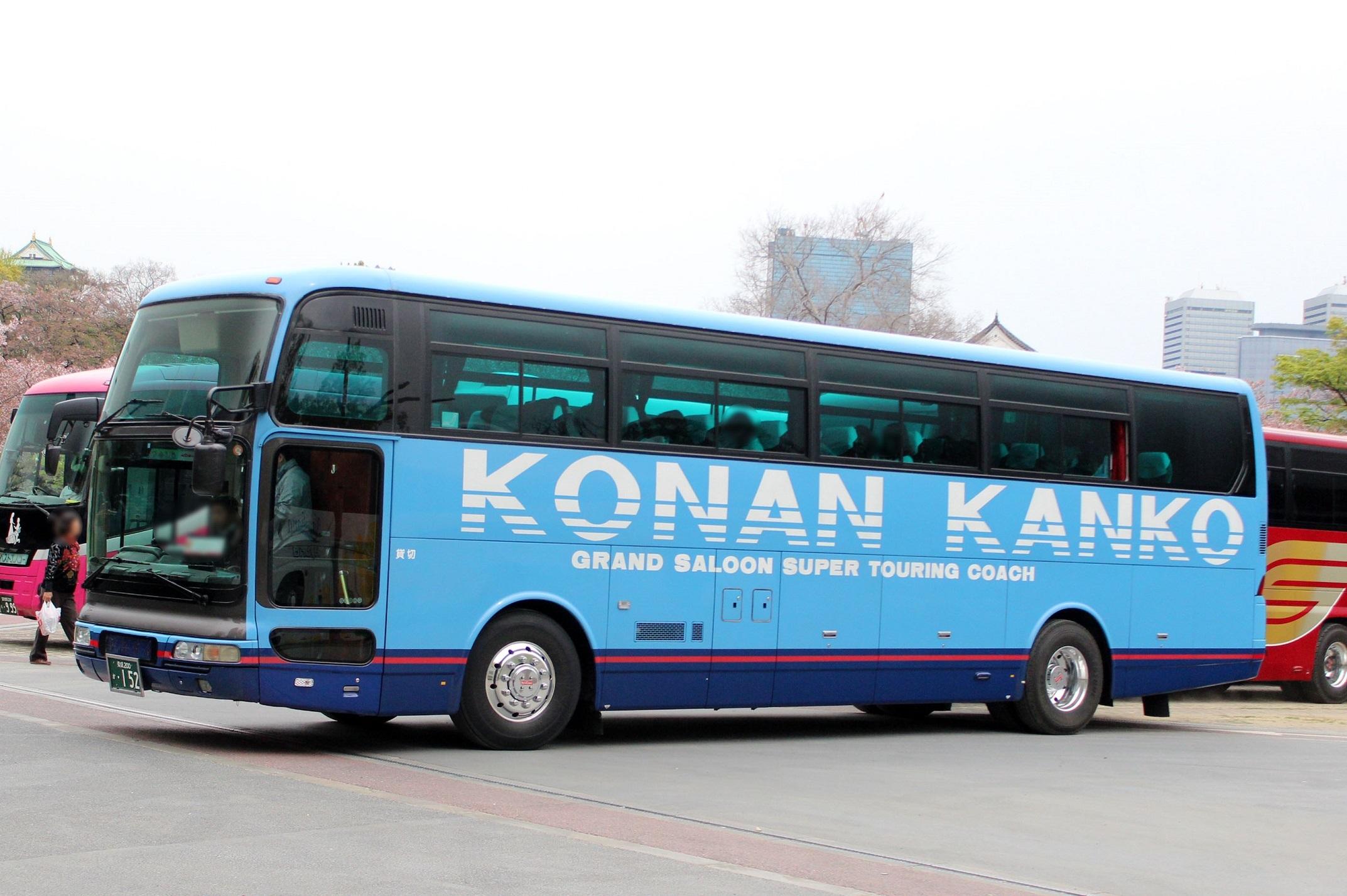 肱南観光バス か152