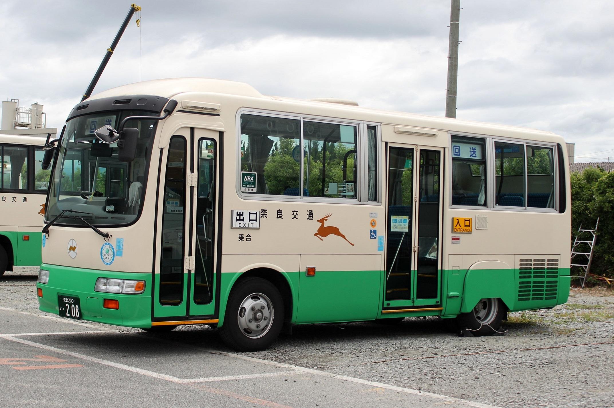 奈良交通 か208