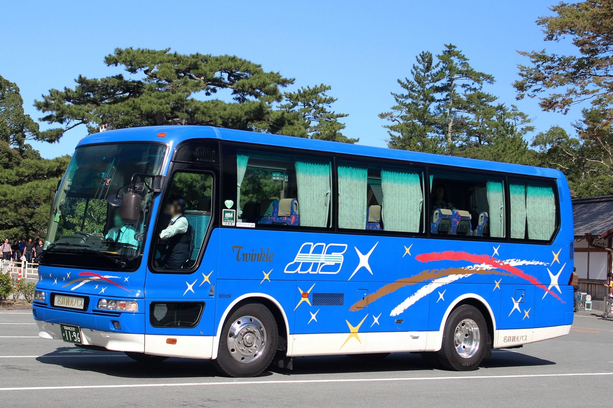 名鉄観光バス 90306