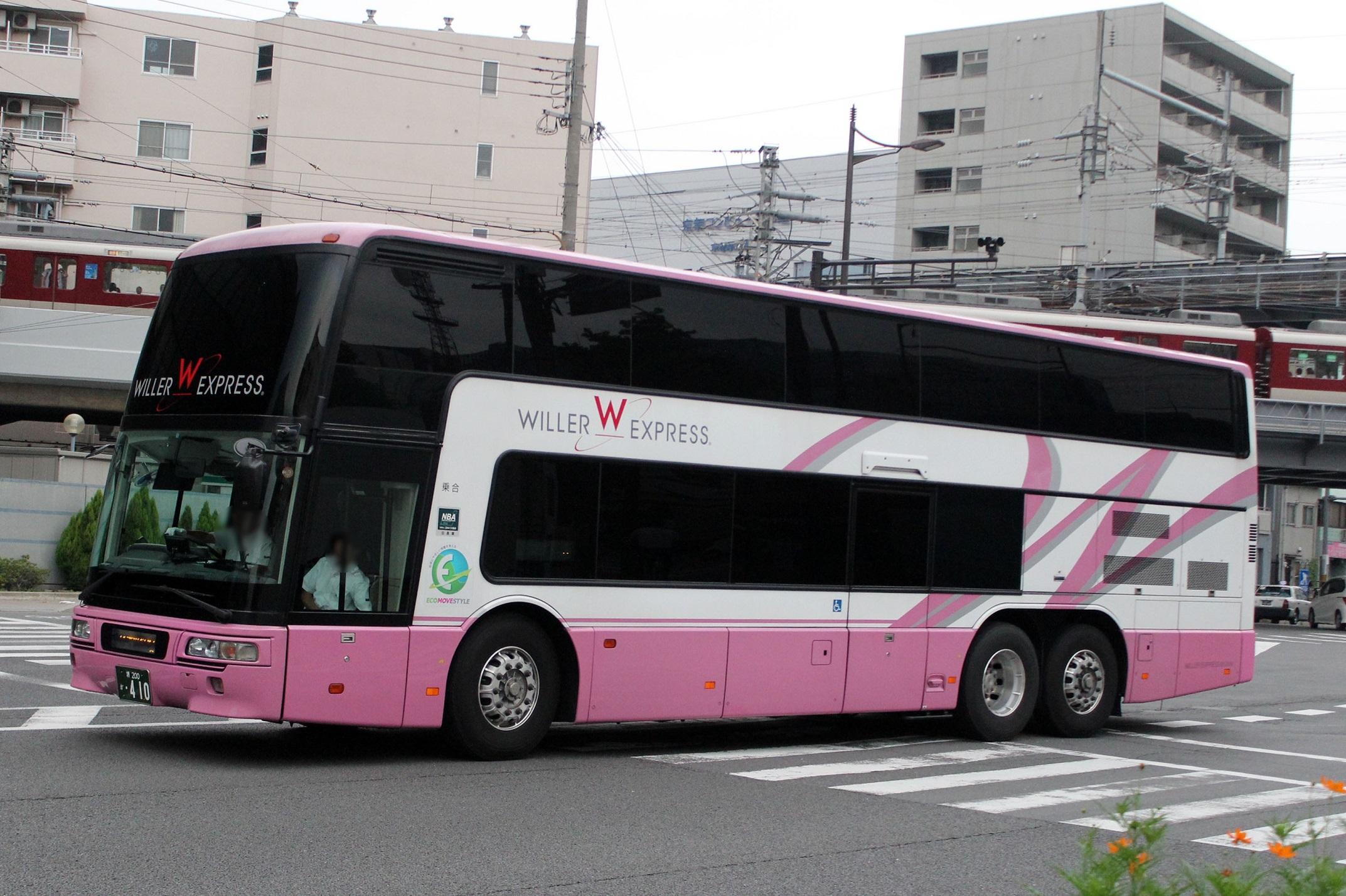 WILLER EXPRESS西日本 か410