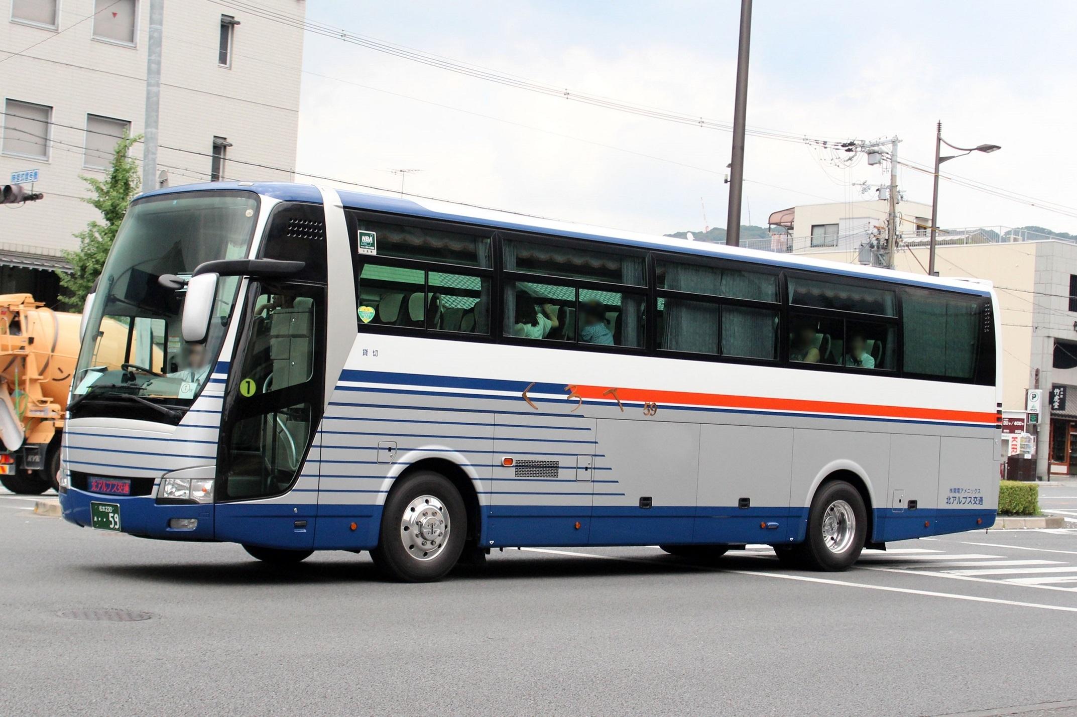 関電アメニックス あ59