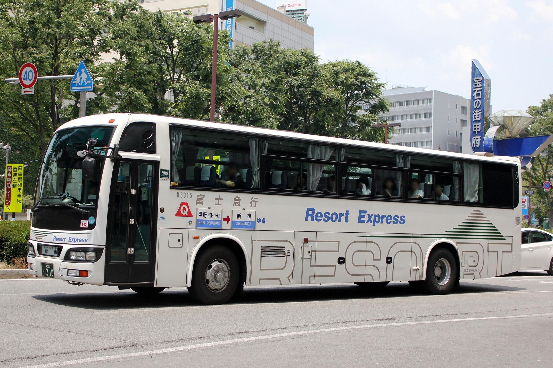 富士急平和観光 K8315