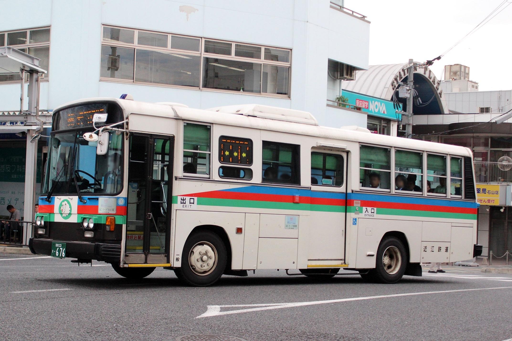 近江鉄道 き676
