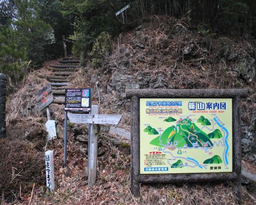 篠山登山口