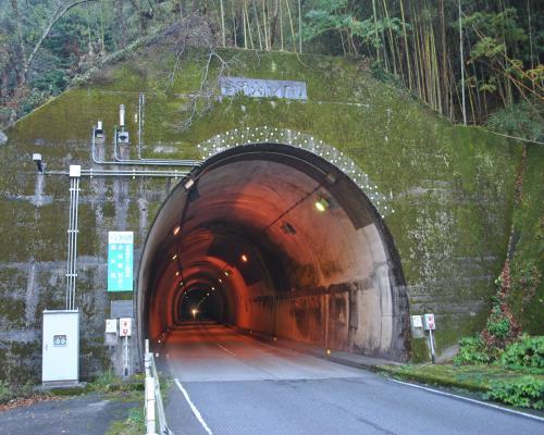 高研山トンネル