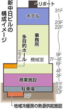 20181220-3.jpg