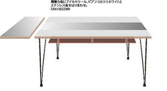 ダイニングテーブル [更新済み]