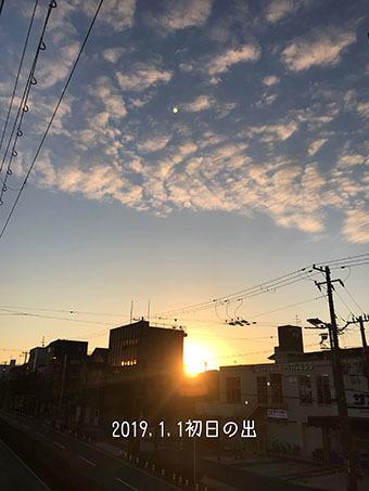 IMG_5339_20190101135706ff3.jpg