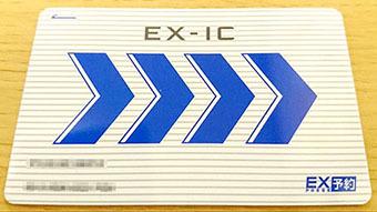 exic-card.jpg