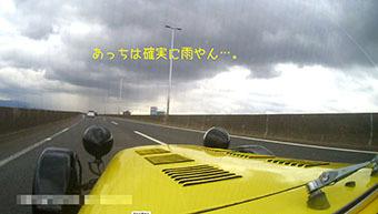 vp004.jpg