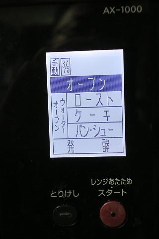 2019rb12