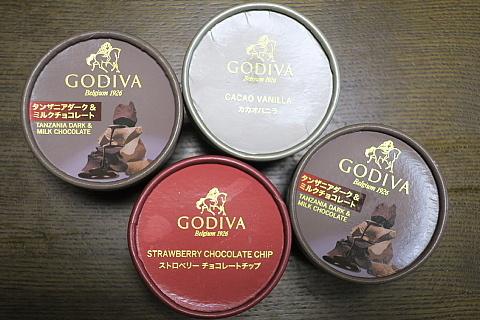 godivaice1