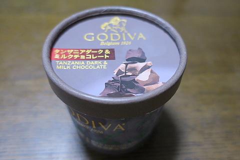 godivaice2