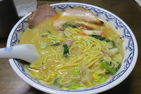 misotyanakaoni22