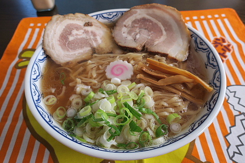 sanoyamato1