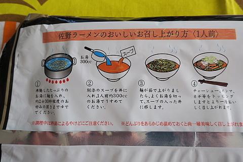 sanoyamato5