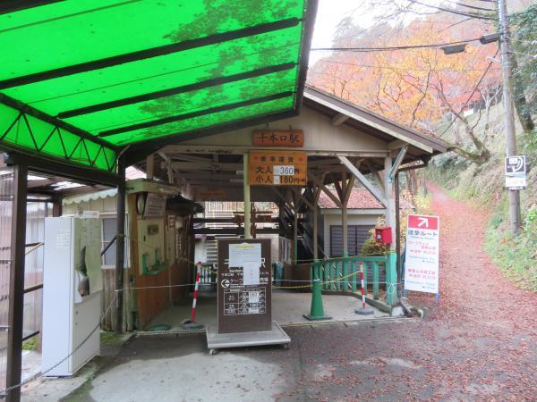 吉野駅周辺2