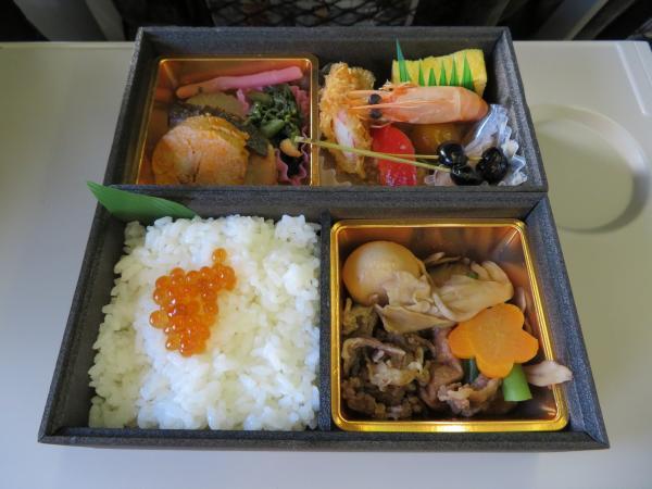 東北新幹線3