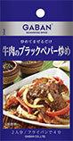 sec06_otasuke_item.jpg