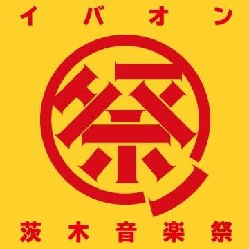 ibaon_logo.jpg