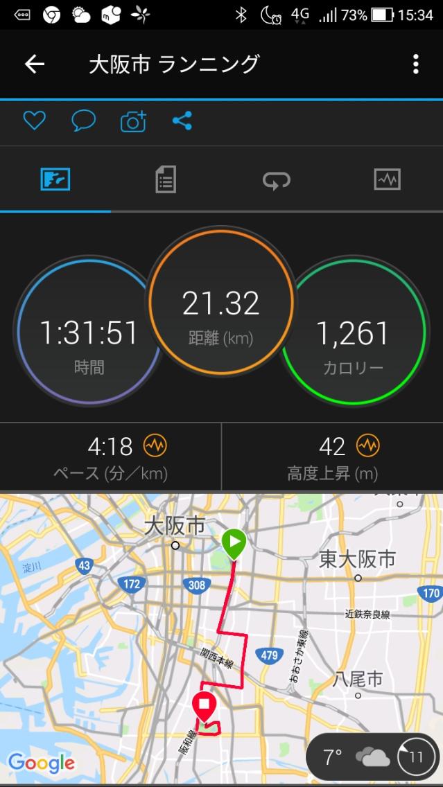 Screenshot_20190127-153419.jpg