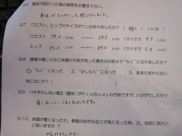 IMG_9701.jpg