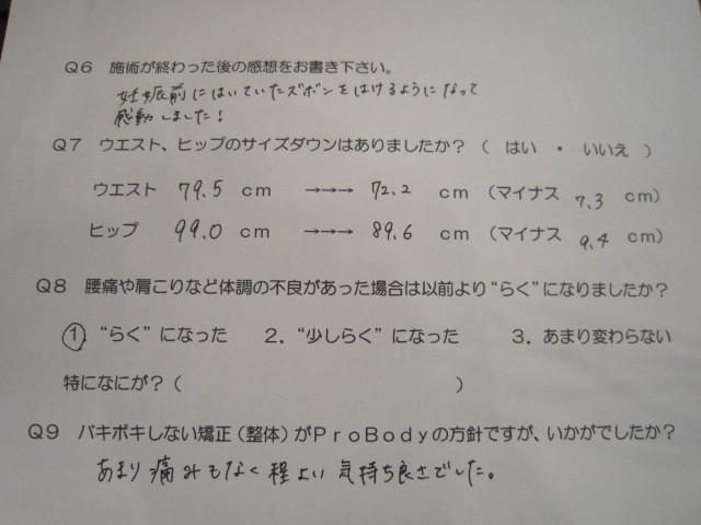 IMG_9718.jpg