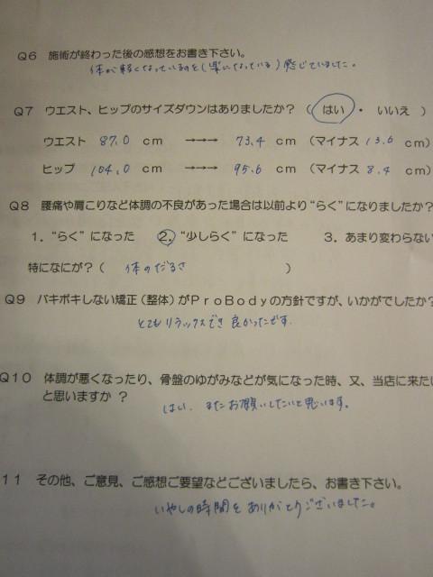 IMG_9726.jpg