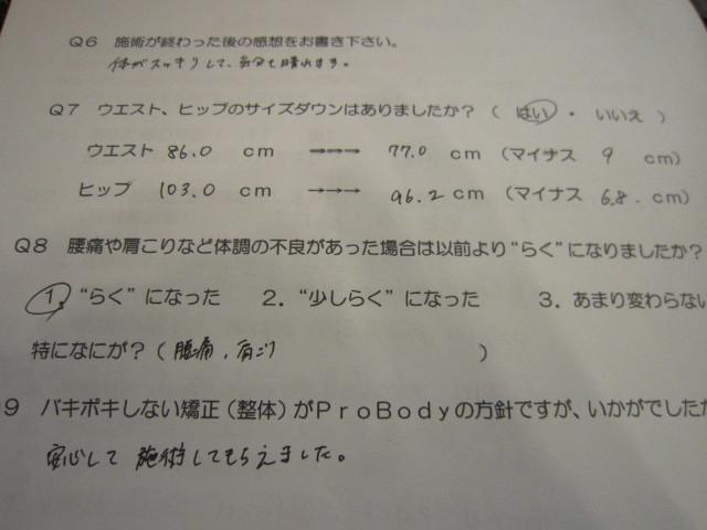 IMG_9749.jpg