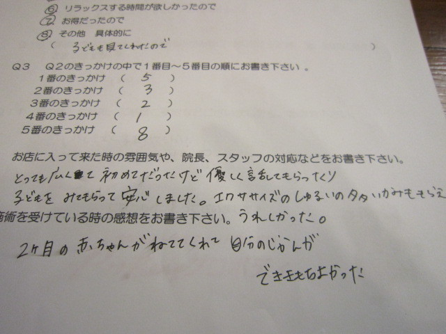 IMG_9753.jpg