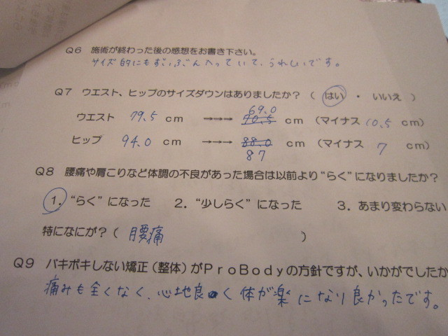 IMG_9830.jpg