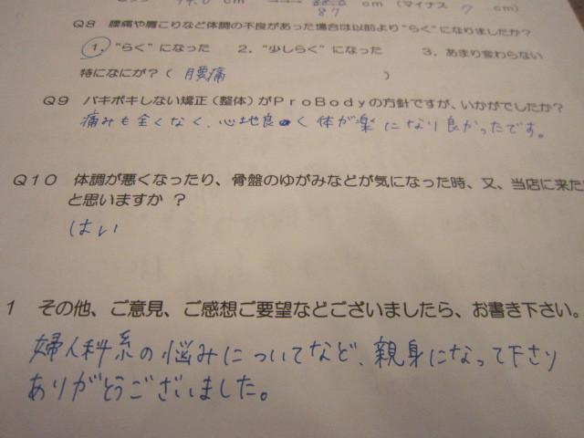 IMG_9831.jpg