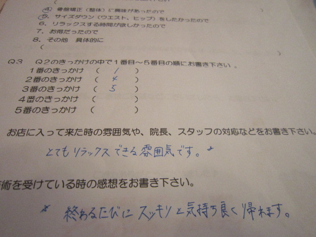 IMG_9943.jpg