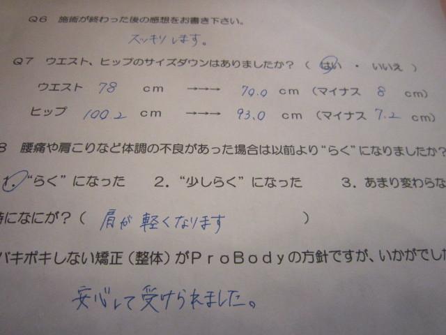 IMG_9944.jpg