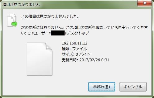 file_delete_01