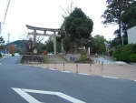 新熊野神社