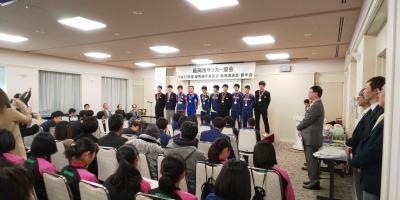 2018年度長岡市サッカー協会優秀選手U15