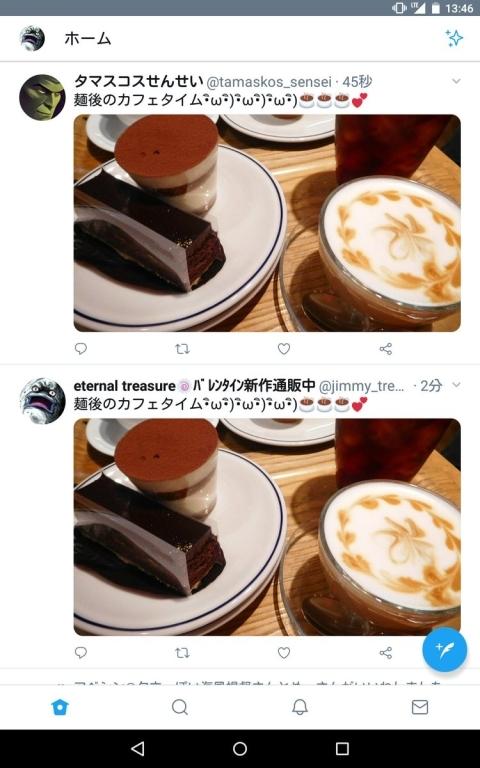 20190203新宿7