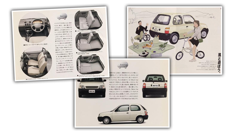 MUJI-CAR1000パンフレット2