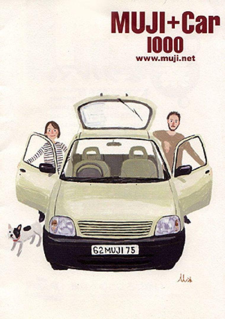 MUJI-CAR1000.jpg